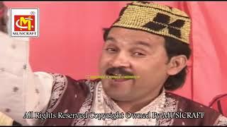 Download Huzur Ki Kamli  ||  Ashok Zakhmi  ||   Qawwali  ||  Musicraft MP3 song and Music Video