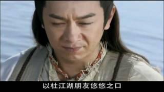 Bao Qing Tian Zhi Qi Xia Wu Yi - The Duel Between Zhan Zhao And Bai Yu-Tang.avi