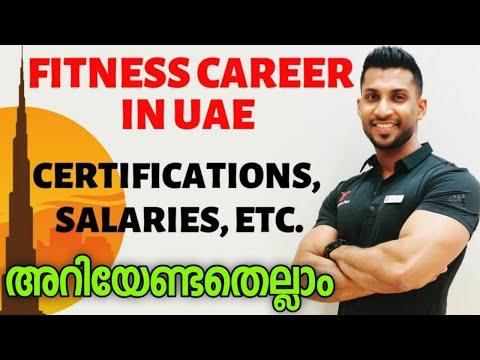 FITNESS CARRER IN UAE   INDIA   REGISTRATION   CERTIFICATIONS   SALARIES ETC.   IN MALAYALAM