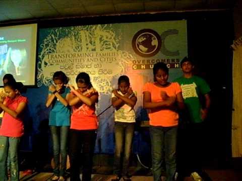 Download Shepherd's Heart Kids perform Nancy Honeytree's Release Me O Lord in Sinhala