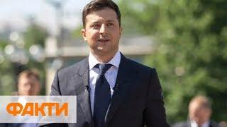 Зеленский поднял флаг Украины на Софийской площади