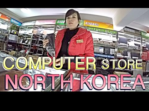 Computer Store in North Korea