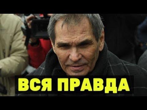 Кто на самом деле отравил Алибасова? Никто об этом не знал!