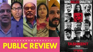 The Tashkent Files Movie PUBLIC REVIEW | Naseeruddin Shah, Mithun Chakraborty, Shweta, Pankaj T