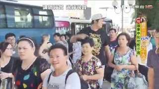 【澳門】議事亭前地散步趣 食尚玩家 就要醬玩 20151029 (7/8)