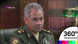 Шойгу пообещал проводить масштабные военные учения каждые пять лет