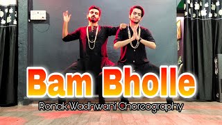 BamBholle Dance Video | Laxmii | Akshay Kumar | Viruss | Ullumanati | Ronak Wadhwani Choreography