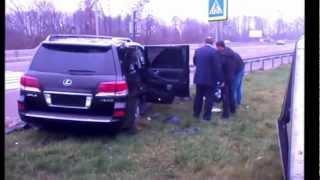 ДТП с участием кабминовского авто, 28.11.2012 thumbnail