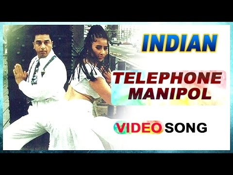 Telephone Manipol Video Song | Indian Tamil Movie | Kamal Haasan | Manisha Koirala | AR Rahman