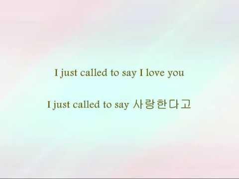 After School & Son Dambi ft. Pledis Boys - Love Letter [Han & Eng]