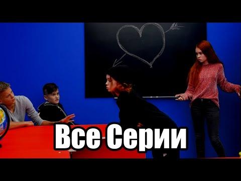 ФАННИ ФРЕНДС -