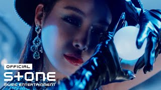 Download 청하 (CHUNG HA) – Bicycle MV