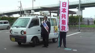 2018年4月30日の日本共産党泉佐野市会議員高道イチローの街頭演説の模...
