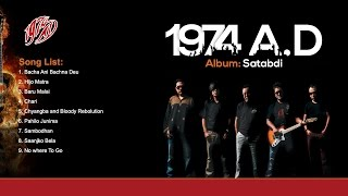 1974 AD | Satabdi Album Full Song