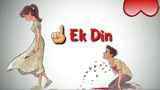Mujhe khone Ke Baad Ek Din Tum Mujhe Yaad Karoge || male version heart touching song ||# Samads