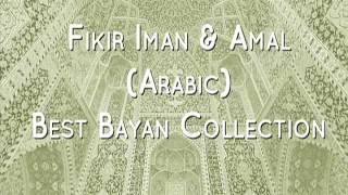 Maulana Tariq Jameel - Bayan (Arabic) Tasykil (Malay)