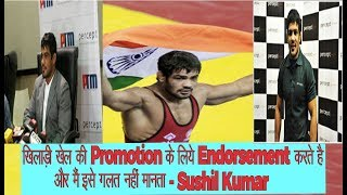 RJ Mala in exclusive conversation with Wrestler Sushil Kumar at his kushti akhada in New Delhi