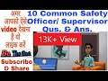 Safety Officer/Supervisor Interview Questions & Answers   Be The Best   latest Posts