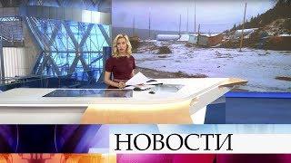 Выпуск новостей в 1200 от 19.10.2019