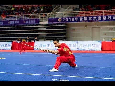 Men's Qiangshu 男子枪术 第14名 湖北队 邵年丰 9.19分 Hu Bei Shao Nian Feng