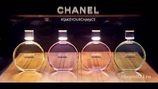 Туалетная Вода Chanel Chance Eau Fraiche Шанель Шанс О Фреш