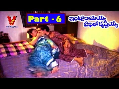 Intlo Ramayya Veedilo Krishnayya Telugu Full Movie   Chiranjeevi   Madhavi   Part 6   V9 Videos