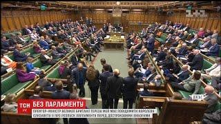 У Британії Тереза Мей повідомить королеву Єлизавету про розпуск парламенту