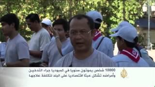 كمبوديا تعلن عن سلسلة إجراءات صارمة للحد من التدخين