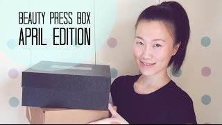 Beauty Press Box | April Edition Thumbnail