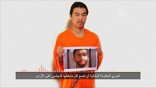ИГИЛ пригрозило убить заложника из Японии в течение суток (новости)