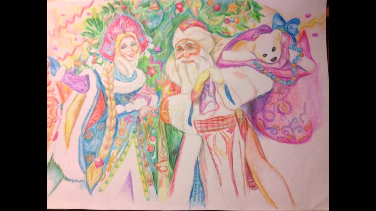 Рисунки на тему новый год для детей 4классов