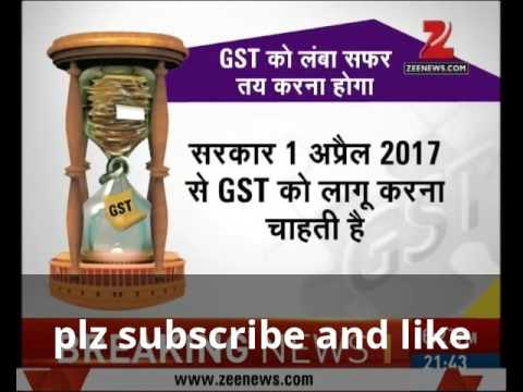 DNA: Analysis of functioning of GST bill/ ZEE NEWS/ HINDI/ FULL INFORMATION
