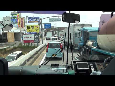 Toyota Plant Tour Bus Ride