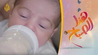 هذا الصباح-لماذا يصاب حديثو الولادة بالصفار؟