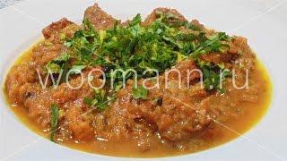 Индийская кухня рецепт карри из мяса Beef curry