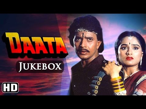 All Songs Of Daata {HD} - Mithun Chakraborty - Shammi Kapoor - Padmini Kolhapure - Old Hindi Songs