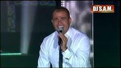 Amr Diab - We Heya Amla Eih - Master I عمرو دياب - وهي عاملة ايه - ماستر