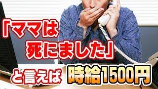 【チャンネル登録】 http://bit.ly/157ehSz チャットノベル『TELLER』を...