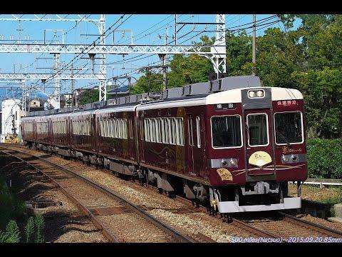 阪急6300系「京とれいん」(6354F)