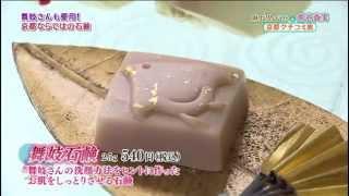 浅丘めぐみ様・熊谷真実様が京都しゃぼんやにご来店。 石鹸手作り体験や...
