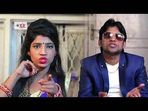 चुरी मोर खनके भतार लगे सनके ~ Munni Lal Pyare ~Takiya Lagawele Kamar Ke Nice~Bhojpuri Song 2017