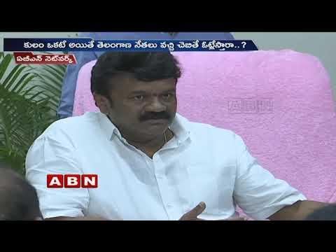 Reasons behind Telangana MLA Talasani Srinivas AP Tour | ABN Telugu