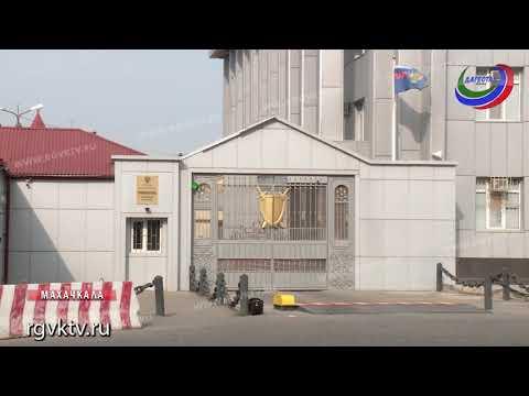 Бывший замглавы Южно-Сухокумска привлечен к уголовной ответственности