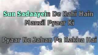 www rubellove100 com   Ae Mere Humsafar QSQT Karaoke Hindi film songs