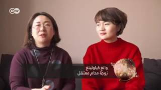 القمع في الصين - طفل يرافقه الخوف | مراسلون حول العالم