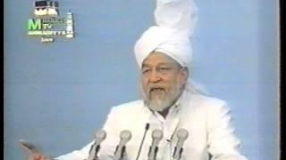 Urdu Khutba Juma on August 27, 1993 by Hazrat Mirza Tahir Ahmad
