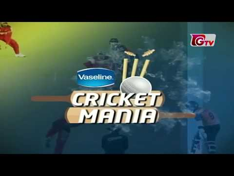 Cricket Mania | Comilla Victorians vs Rangpur Riders | Qualifier 2 Match | BPL 2017