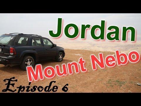 Petra, Mount of Nabo, Jordan river, Amman: 6/8
