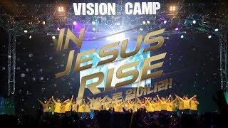 2019 SUMMER VISIONPOWER VISIONCAMP