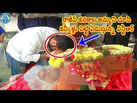Jr NTR Pays Tribute To Rajiv Kanakala's...